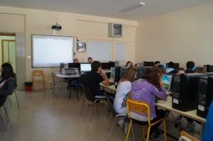 Laboratorio-di-Informatica-1_FESR-A2_2009-300x199